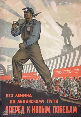 Soviet political posters, propaganda poster